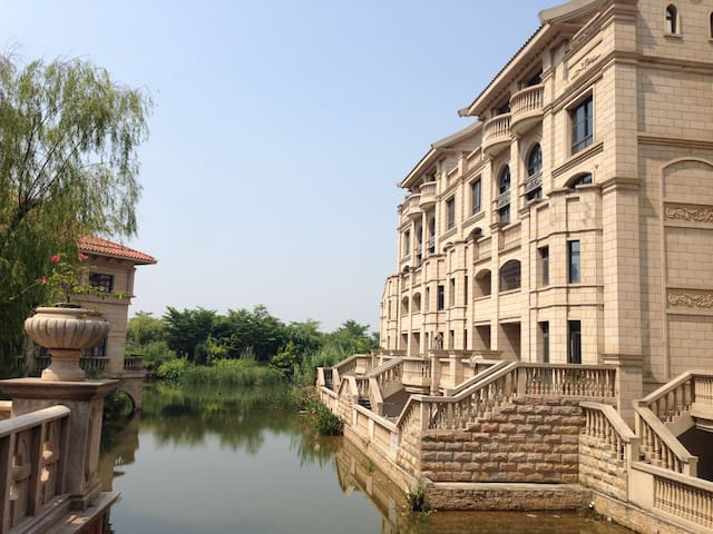 "Jim's home villa, high quality ""Lake. Island. Slow - Xiamen"