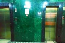 Elevator ( 2 ) Лифт