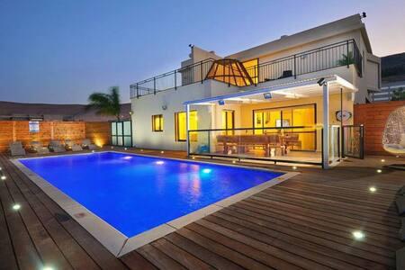 Villa Village - Yavne'el