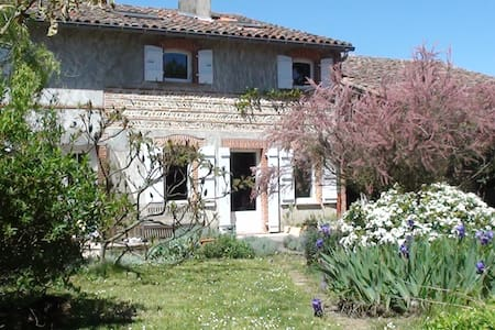 Chambres d'hôtes, Briques - Fontenilles