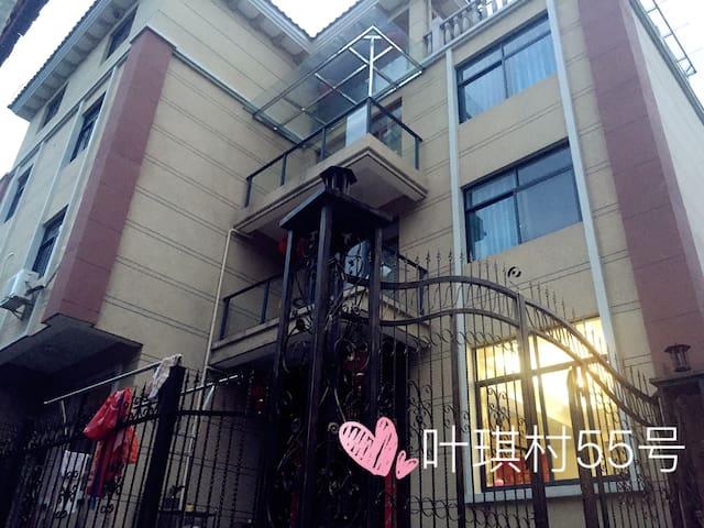 杭州千岛湖景区,一叶山庄 - Hangzhou - Appartement