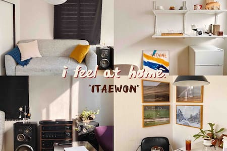 [i feel at home] Itaewon Emotional House ❤️