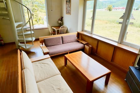 布屋 NUNOYA -magnificent view of Asahidake Biei-