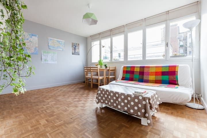 Bright Studio by City Hall - Asnières-sur-Seine - Lägenhet