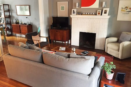 Charming Private Room in Byrd Park - Richmond