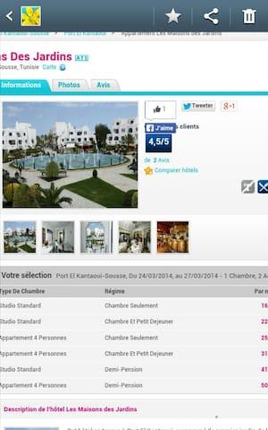 Appartement jardin et yachting - Hammam Sousse - Apartment
