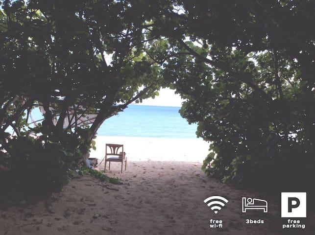 Free-Wifi・沖縄・美しい海まで10分 - Nanjō-shi - Huis