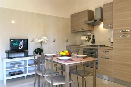 Appartamento Mimosa - Gardola - Wohnung