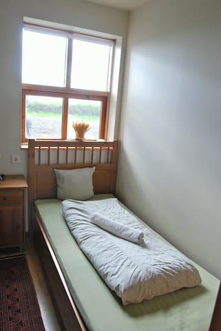Gardsauki Guesthouse  - triple room - Hvolsvöllur - Hus