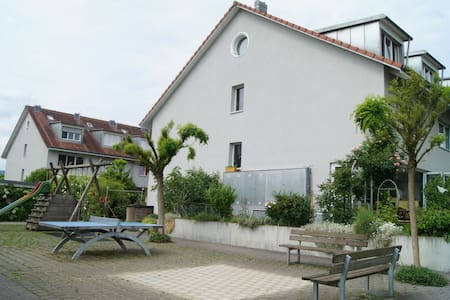 Nice room in a house near Basel - Reinach
