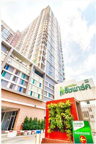 Fully furnish room 30 SQM + WASHER, 18th floor^^ - Bangkok - Appartement