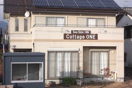 Holiday Home Miyajima Kaidou - Hatsukaichi-shi