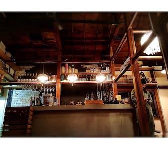 No2 cafe&Bar beachA 1-minute walk - 鎌倉市 - Talo