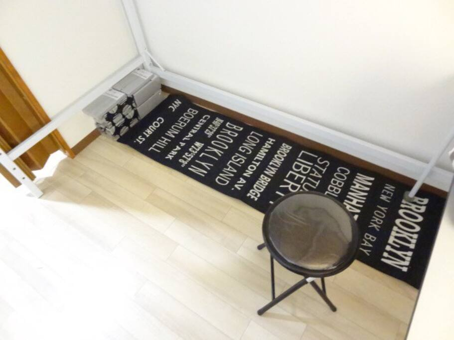 Floor mat for lying or sitting down.