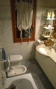 Doppia privata in ambientefamiliare - Imola - Apartment - 2