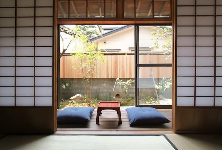"橋端家""Hashibaya""【Charter inn/wi-fi/Garden】"