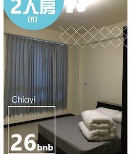 【嘉義小旅行-平價實惠2人房A】致力於提供旅行者平價實惠又整潔的舒適環境 - Minxiong Township
