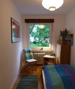 Kleines feines Zimmer am Rande der Altstadt - Bonn