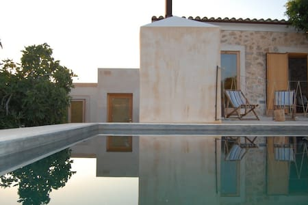 Lovely Studio in amazing location - Ibiza - Gästhus