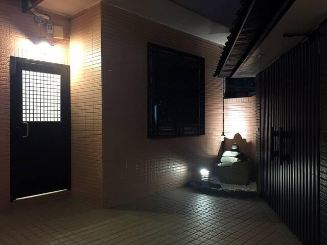 【全新完工】本家2031/身心靈的享受 - Beitou District - Lägenhet