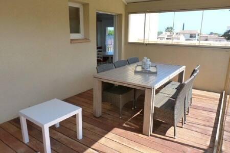 Appartement proche port et plages - La Londe-les-Maures