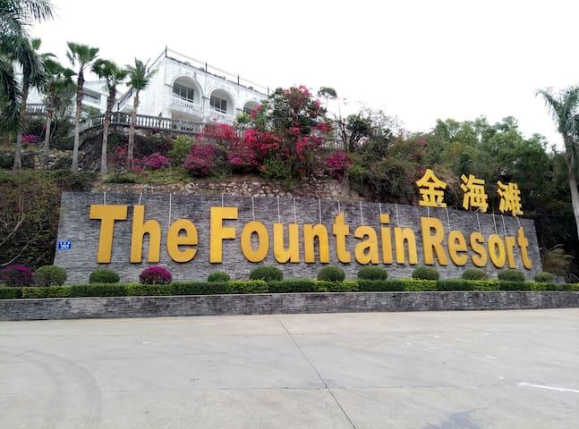 度假村酒店里的超级海景洋房。 - Shenzhen - Huoneisto