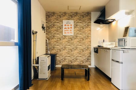 B102 Free parking! Stylish renovation room