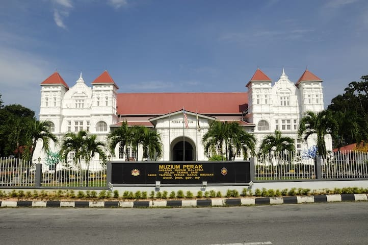 Museum Taiping