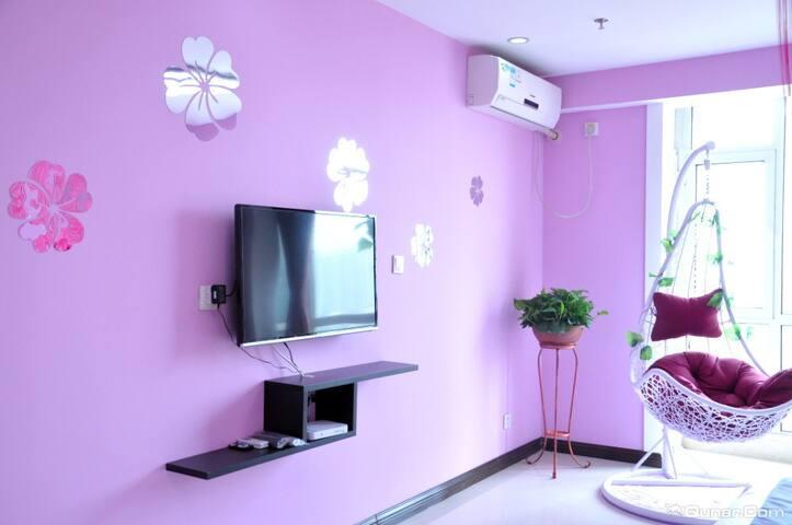 바다의 눈물의 아파트 - Paldal-gu, Suwon-si - Appartement