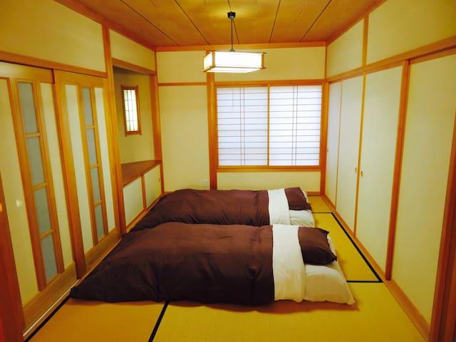 #1  sleeping room