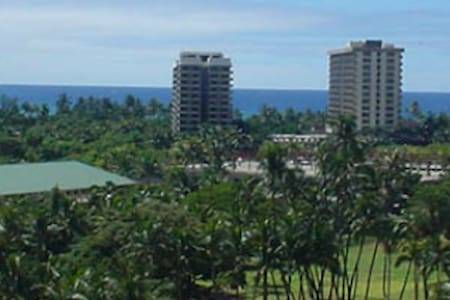 Serene Ocean & Mountain View w/Kitchenette & more - Waikiki  - Departamento