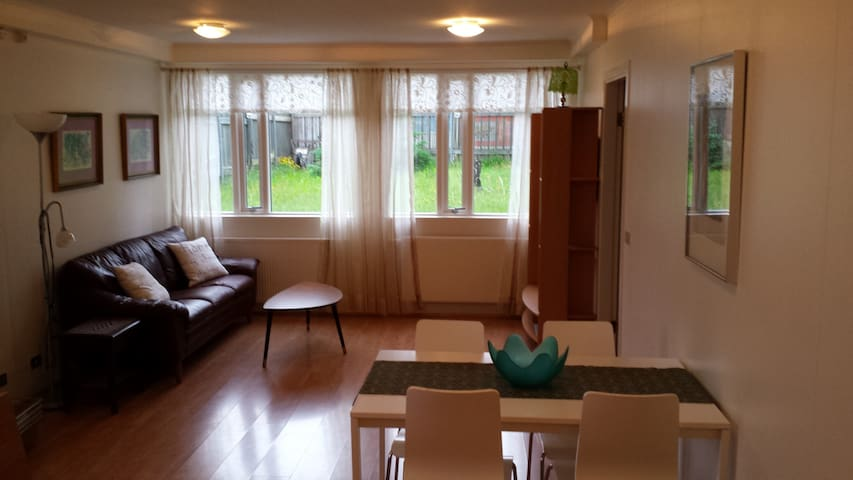 Cozy apartment in a peaceful area - Reykjavík - Apartamento