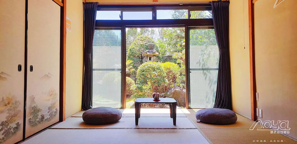 Japanese Style House, Private Yard, Free Parking
