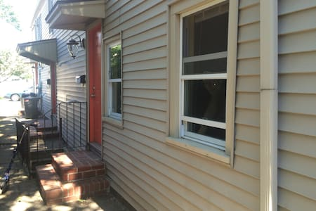 Room for rent in East Cambridge | Kendall, MIT - Cambridge - Townhouse