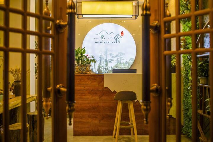 近天门山高铁站—妹伢房—接站服务—代订优惠门票免费旅游讲解