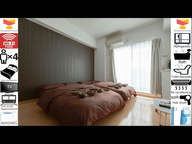 Opensale Freewifi sta3min Nambanear good location♪ - Chuo Ward, Osaka - Leilighet