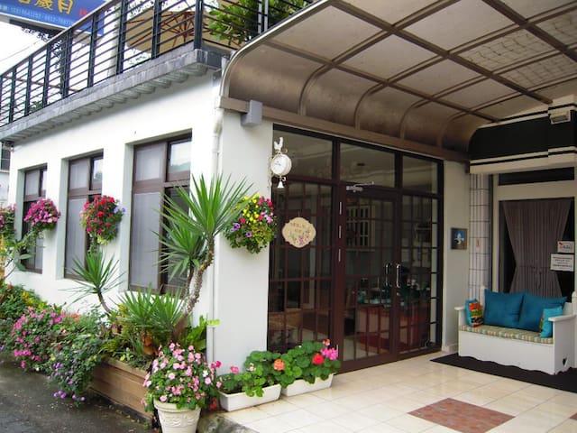 花蓮鯉魚潭湖居歲月四人房 - Shoufeng Township - House