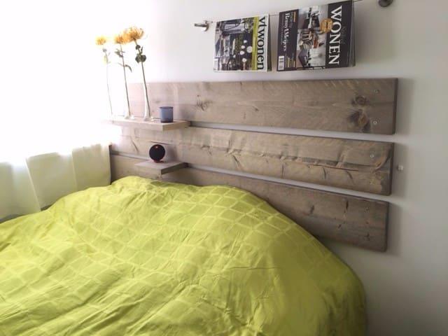 Small but cozy bedroom near Amsterdam - Utrecht