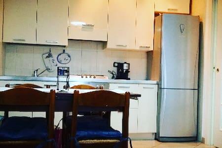 Grazioso  e accogliente bilocale - San Lazzaro di Savena - Apartment