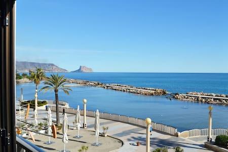 Wonderful Seafront Apartment - Αλτέα