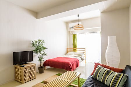 Bright and Colourful apt 4 min to Station/WiFi - Toshima-ku - Departamento