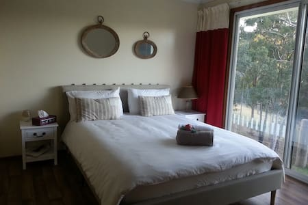 French Farm Stay - Minimbah