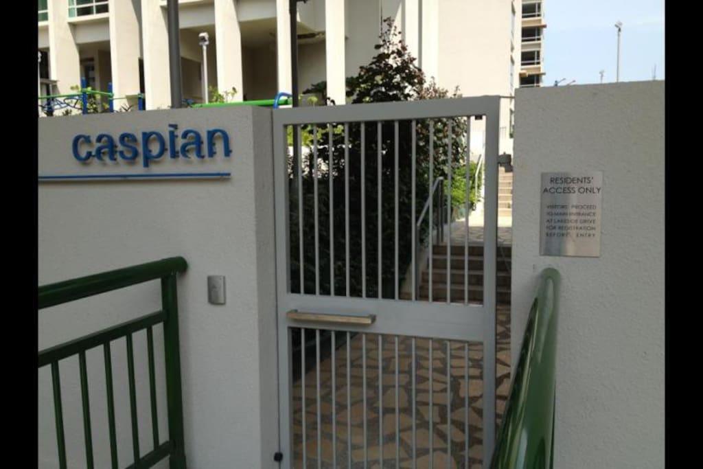 Side Gate Near the MRT