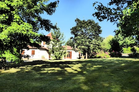 Maison du Soleil  Dordogne Périgord - House