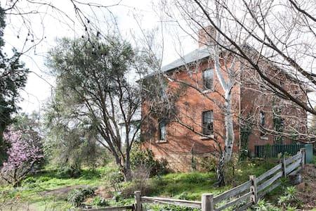 Tasmania's History House