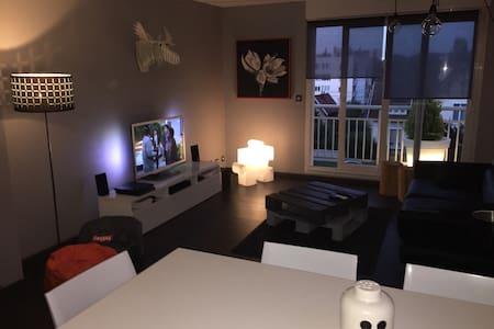 L'appartement de FX - 贝桑松 (Besançon) - 公寓