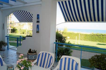 Apto en urbanización de lujo junto a la playa - Denia - Apartament