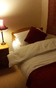 Single room in portlaoise - Portlaoise - Ev