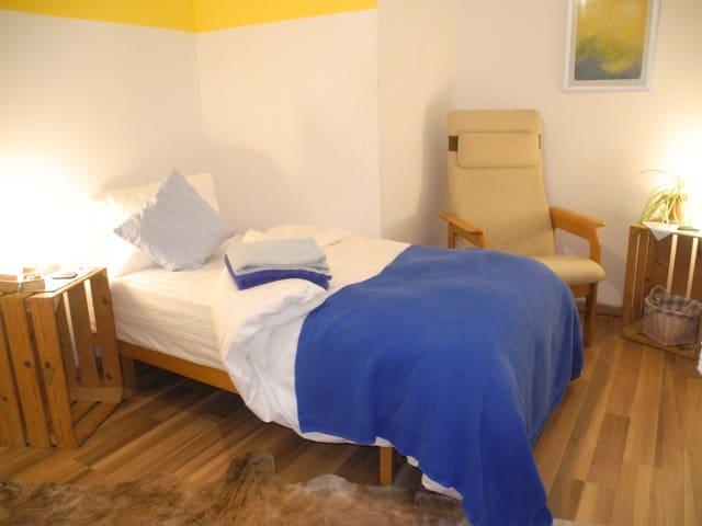 Single room #Hof#Berge#Fribourg/Bern #WiFi #Zmorge