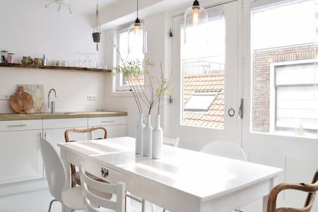 New apartment Haarlem City Centre - Haarlem